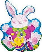 Easter Bunny Balloon